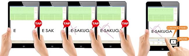 E-SAKUGA_taps_cp