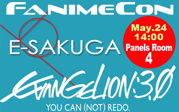 fanimecon_top