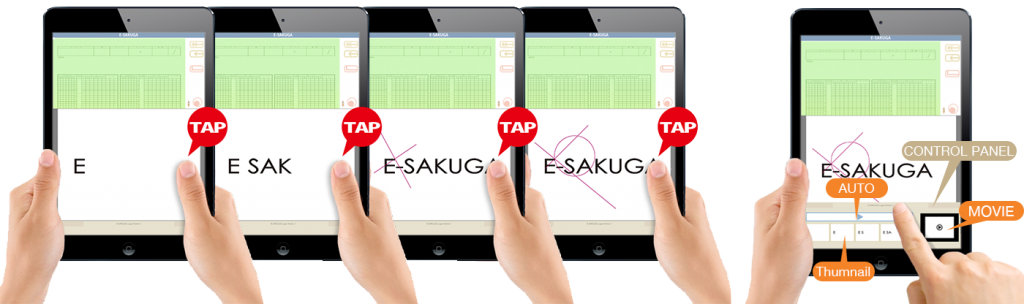 E-SAKUGA_image