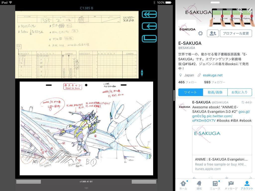 iOS9_multitask