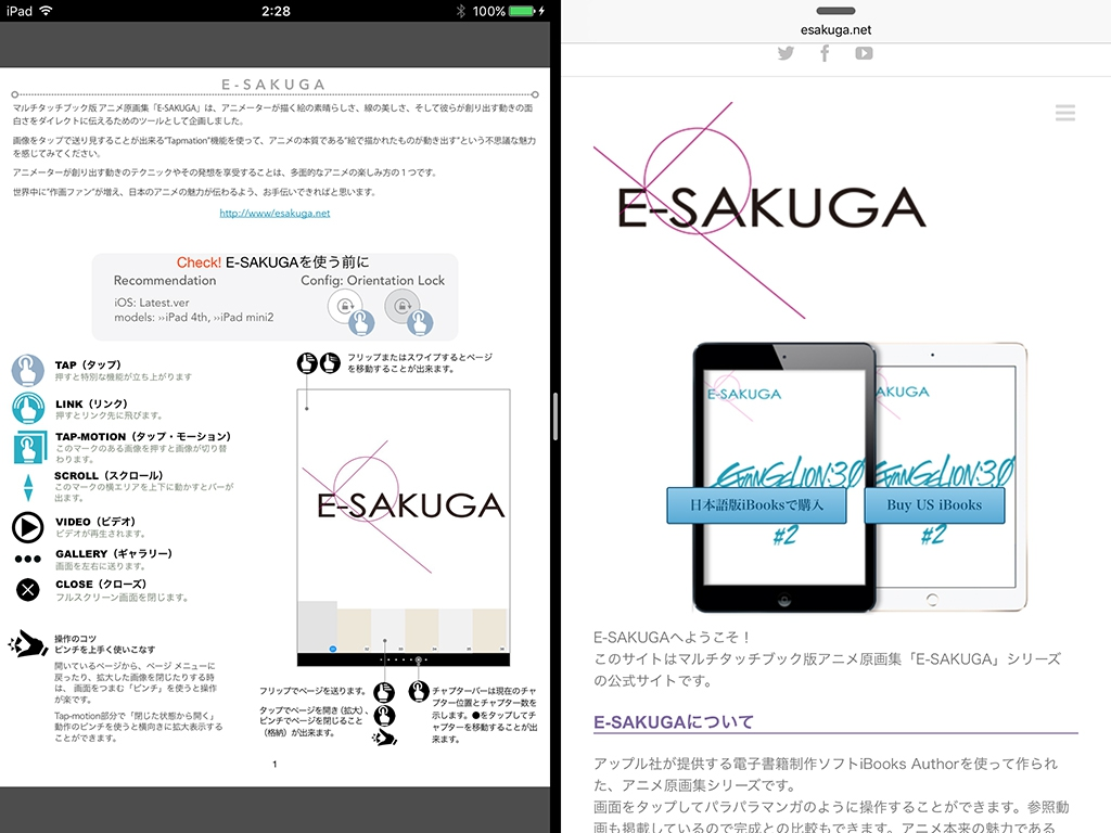 iOS9_multitask_00