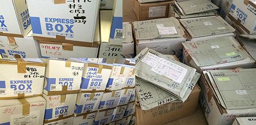 coil_boxs