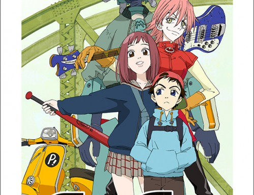 """""""E-SAKUGA FLCL"""" To Be Released on Dec 10th!!"""