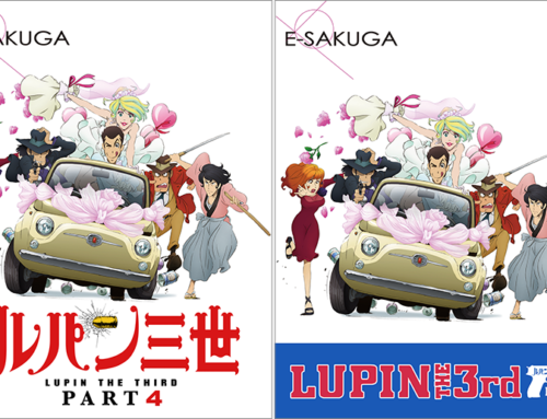 """E-SAKUGA Lupin the 3rd Part 4"" Announced"