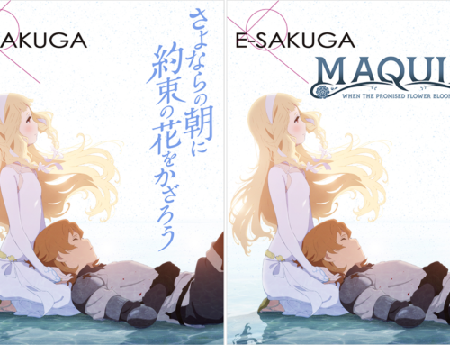 """Anime: MAQUIA: When the Promised Flower Blooms E-SAKUGA"" Announced"
