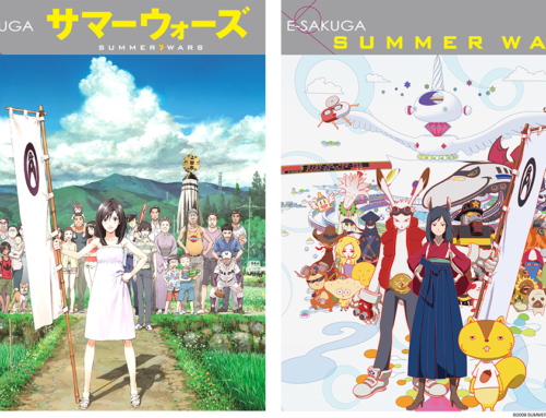 """Anime: SUMMER WARS E-SAKUGA"" Released in Nov 29"